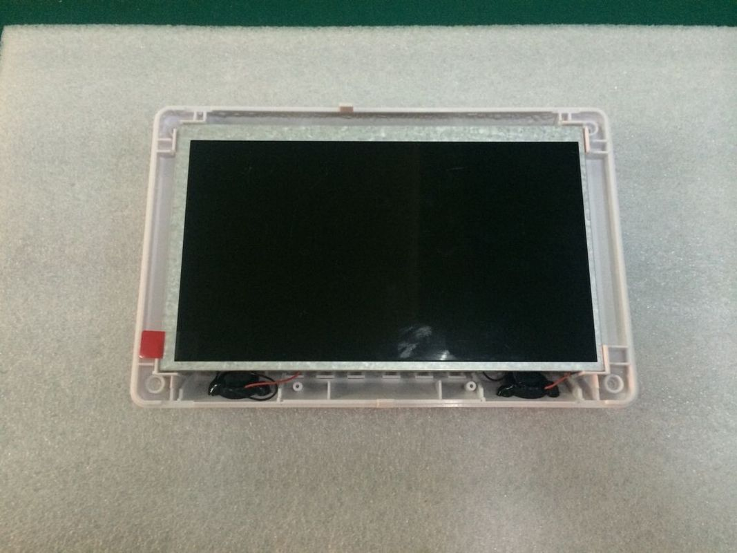 7 Inch Open Frame LCD Monitor